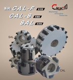 CAL-F Multiple cutting edge Aluminum cutter disk